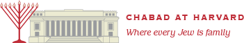 Chabad House At Harvard Logo