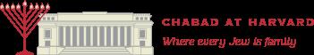 Chabad House At Harvard Logo