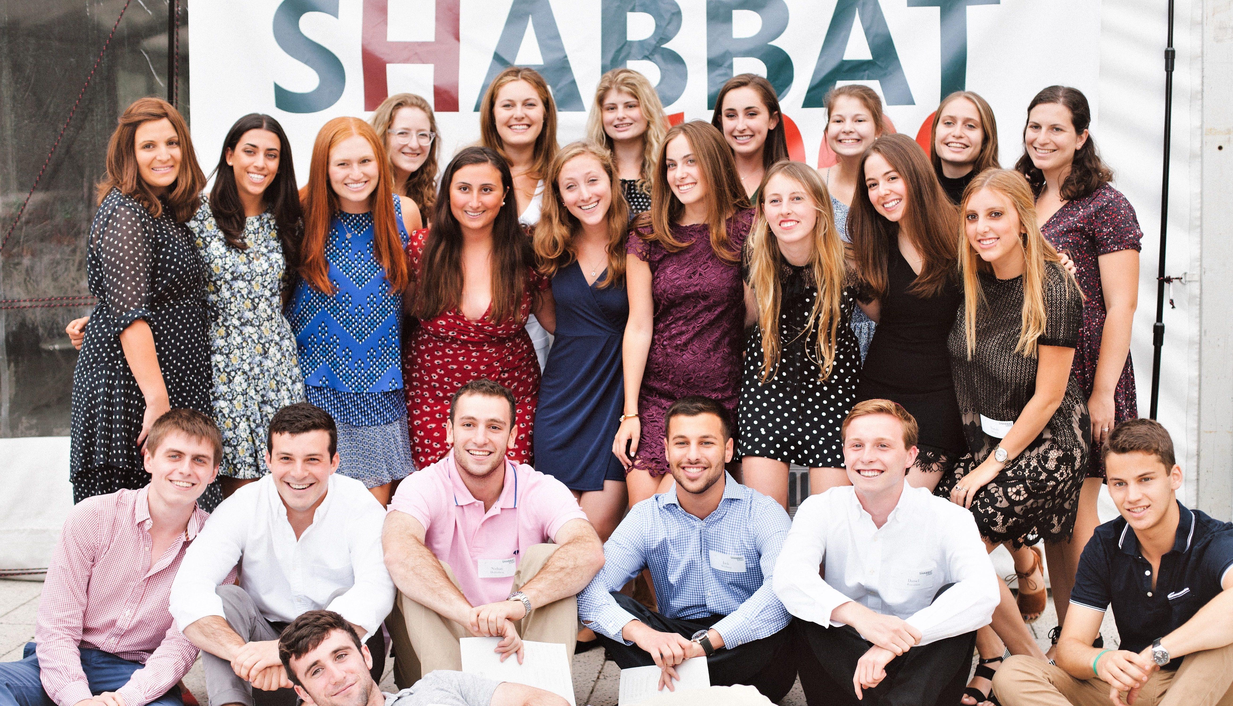 Chabad at Harvard